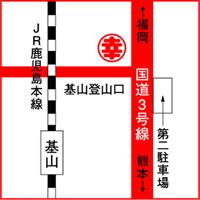 基山店 マップ